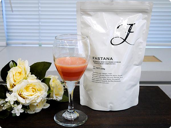 プロテインダイエット「FASTANA(ファスタナ)」筋肉や美容、栄養が補えるドリンク