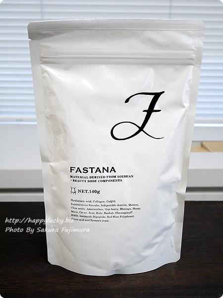 プロテインダイエット「FASTANA(ファスタナ)」パッケージ全体
