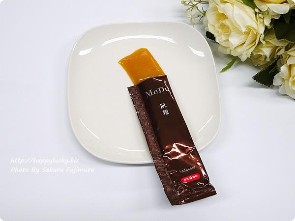 MeDu「肌糧」発酵ハトムギゼリー スティック状で食べやすい