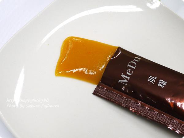 MeDu(めづ)「肌糧」(はだかて)食べやすいゼリーの発酵ハトムギゼリー