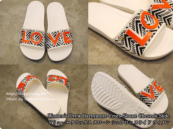 【crocsクロックス】Women's Drew Barrymore Crocs Sloane Chevron Slide ドリュー × クロックス スローン シェブロン スライド ウィメン レディースサンダル
