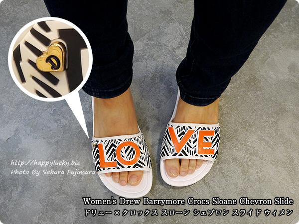 【crocsクロックス】Women's Drew Barrymore Crocs Sloane Chevron Slide ドリュー × クロックス スローン シェブロン スライド ウィメン 着画
