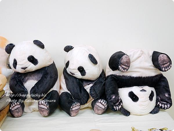 FELISSIMO(フェリシモ)「YOU+MORE! まるでパンダの幼稚園 いたずら子パンダクッションケースの会」 全3種類