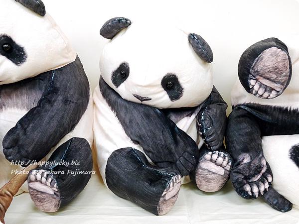 FELISSIMO(フェリシモ)「YOU+MORE! まるでパンダの幼稚園 いたずら子パンダクッションケースの会」 その1