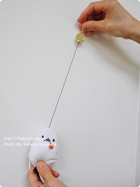 フェリシモ YOU+MORE! シュルッと飛び立つシマエナガキーポーチの会 リールの長さは約33cm(最長)