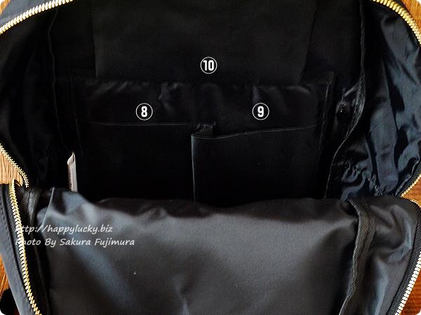 FELISSIMO(フェリシモ)「IEDIT きれいめに仕上げた8ポケットブラックリュック」 収納ポケット紹介その3