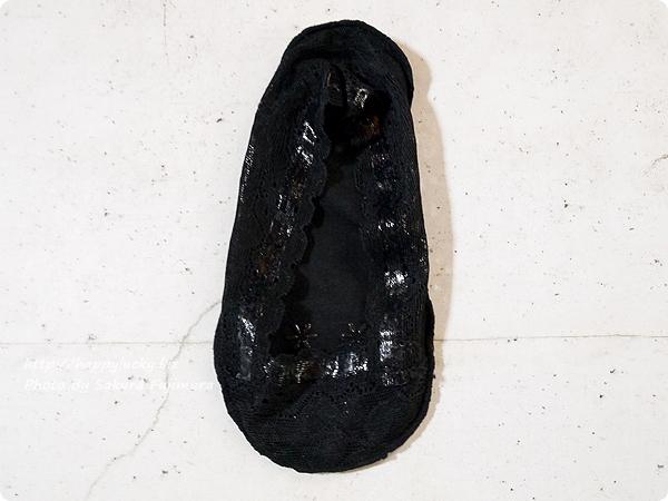 【100均キャンドゥ】足にフィット・脱げにくい シリコンフットカバー サイドレース ブラック シリコン位置