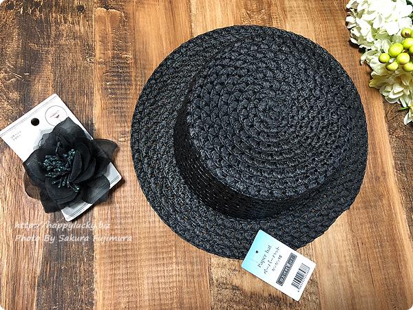 セリアで買った帽子とコサージュ