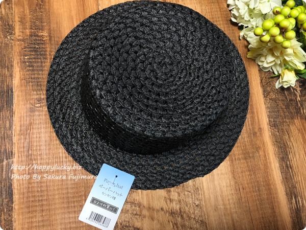 セリアのペーパーハット かんかん帽