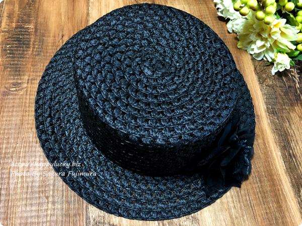 100円ショップ・セリアの材料でアレンジした夏の帽子 全体