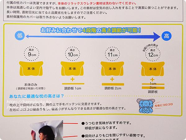 横向き寝専用枕【YOKONE2】高さ調整が四段階で可能