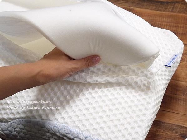横向き寝専用枕【YOKONE2】調整板を取りだして高さを調整