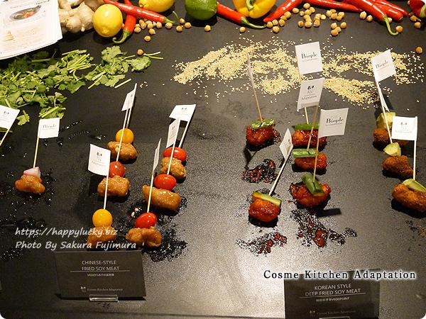 【ビープルフェス2018】Cosme Kitchen Adaptation(コスメキッチンアダプテーション) VEGAN(ヴィ―ガン)ヴィーガンメニュー