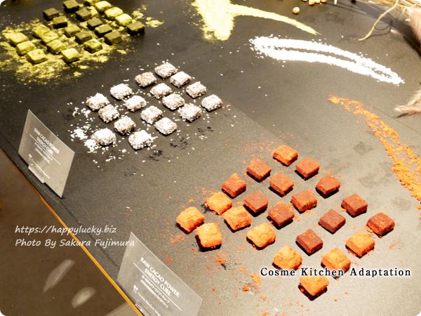 【ビープルフェス2018】Cosme Kitchen Adaptation(コスメキッチンアダプテーション)RAW CACAO POWER ENERGY CUBE(ローカカオパワーエナジーキューブ)