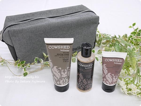 イギリス発ナチュラルアロマケアコスメCOWSHED(カウシェッド)クリスマスギフトコレクション men's grooming kit(メンズグルーミングキット) セット内容