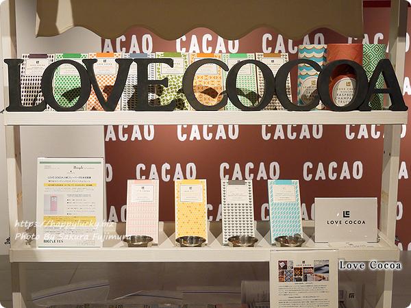 イギリスの人気オーガニックチョコブランド LOVE COCOA(ラブココア)に新作「スパークリングロゼ ホワイトチョコレート(Sparkling Rosé White Chocolate)」登場