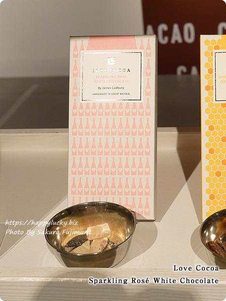 英国オーガニックチョコレートブランド・LOVE COCOA(ラブココア)「スパークリングロゼ ホワイトチョコレート(Sparkling Rosé White Chocolate)」パッケージ