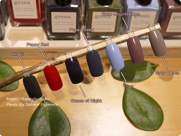 【ビープルフェス2018】植物由来84%manucurist green(マニキュリスト グリーン)ヴィーガン仕様のネイルポリッシュ 発色がいいネイルカラーサンプル