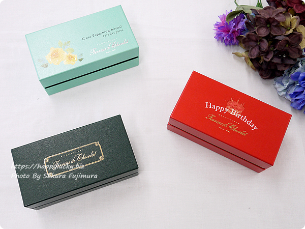 神楽坂のフレンチカフェレストラン・ル コキヤージュ「テリーヌ ドゥ ショコラ」専用パッケージがかわいい
