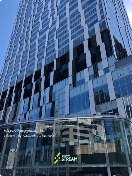 渋谷の複合施設「渋谷ストリーム」ビル