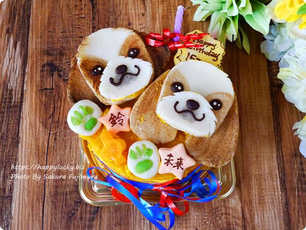 【DogLabBUBBLEBOO(ドッグラボバブルブー)】愛犬の誕生日ケーキは手作りの似顔絵ケーキにしました
