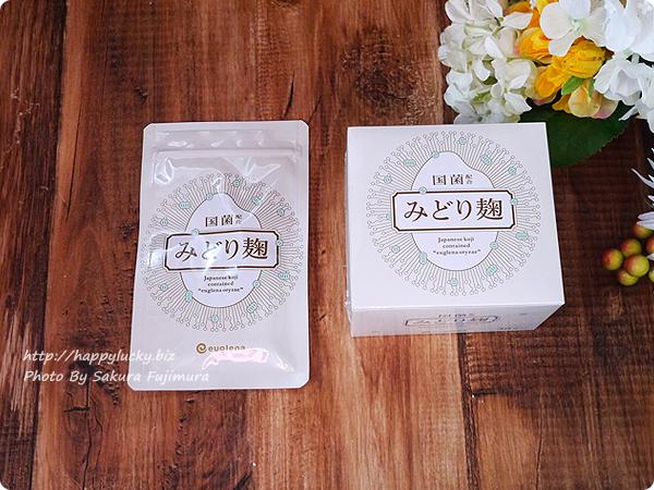 ユーグレナのみどり麹(こうじ) 一週間お試し(左)と30日分(右) サプリメントパッケージ