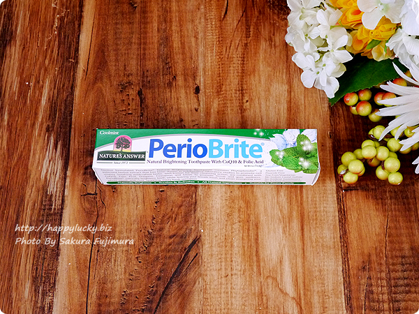 【iHerbアイハーブ購入品】 Nature's Answer, ペリオブライト・自然な歯磨き粉 クールミント 4 oz (113.4g)