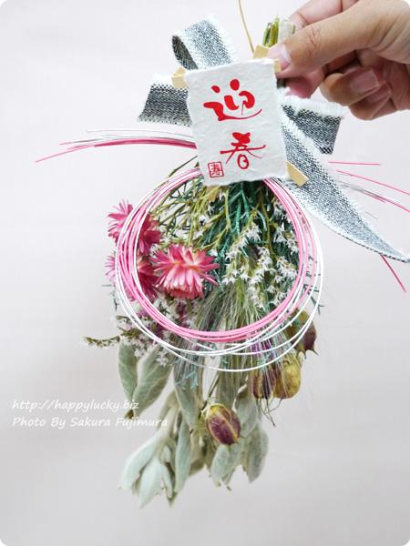 <日比谷花壇>クリスマス&お正月両方楽しめるクリスマス・お正月 2WAY手作りスワッグキット お正月スワッグ完成