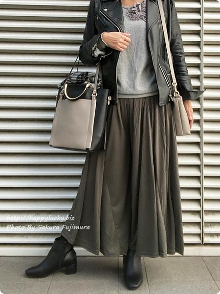 アウトレットシューズoutletshoes「ベーシックデザインショートブーツ」履いてみたコーデ