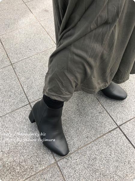 アウトレットシューズoutletshoes「ベーシックデザインショートブーツ」履いてみた足元コーデその2