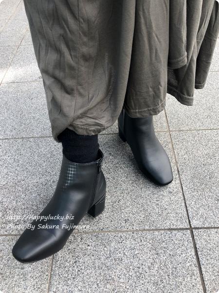 アウトレットシューズoutletshoes「ベーシックデザインショートブーツ」履いてみた足元コーデその1