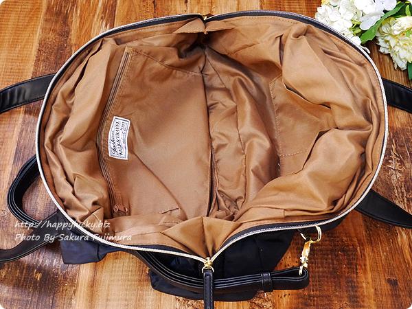 FELISSIMO(フェリシモ)IEDIT[イディット] 大きく開いて中が見やすい 軽やかきれいな大人ナイロンボストンバッグ〈ブラック〉 特徴的なガバッと開く設計