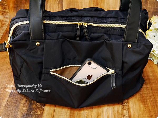 FELISSIMO(フェリシモ)IEDIT[イディット] 大きく開いて中が見やすい 軽やかきれいな大人ナイロンボストンバッグ〈ブラック〉 外ポケット