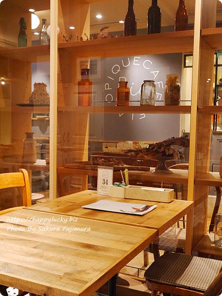 gelato pique cafe bioconcept(ジェラート ピケ カフェ ビオコンセプト)玉川高島屋S・C店 店内その2
