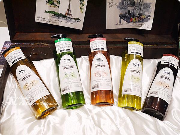 花王新ヘアケアブランド・GUHL(グール)から「GUHL LABORATORY(グール ラボラトリー)」(全5バリアント) ナチュラルでおしゃれなボトル