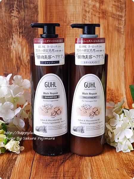 花王新ヘアケアブランド・GUHL(グール)から「GUHL LABORATORY(グール ラボラトリー)」Rich Repair ~パーマやカラーでダメージのある髪に~  オリエンタルフローラルの香り シャンプー・トリートメント