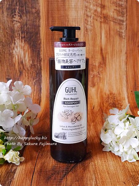 花王新ヘアケアブランド・GUHL(グール)から「GUHL LABORATORY(グール ラボラトリー)」Rich Repair ~パーマやカラーでダメージのある髪に~  オリエンタルフローラルの香り シャンプー 全体表