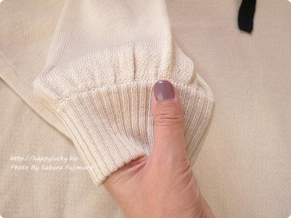 楽天市場Happy急便 ボリューム袖ニットパーカー 袖と裾がリブ編み