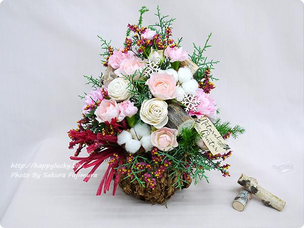 日比谷花壇 クリスマス アレンジメント「サパン ド ノエル」全体