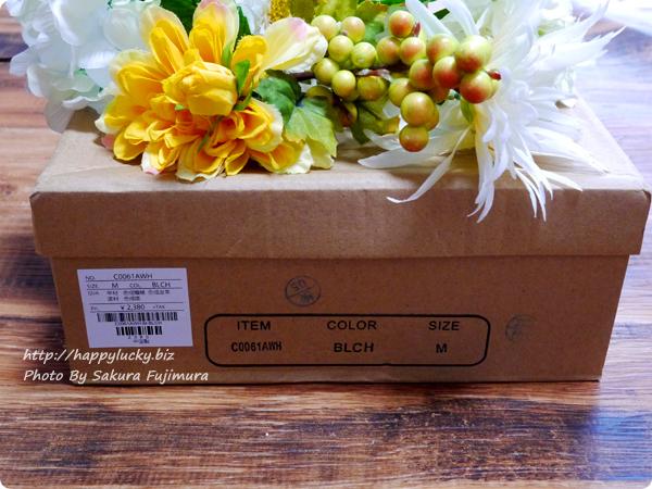 ミンキーミー レディース靴 専門店 cocoa(ココア) 軽量ソール&ローヒール ベルテッド ショートブーツ  ブラックチェックが届いた