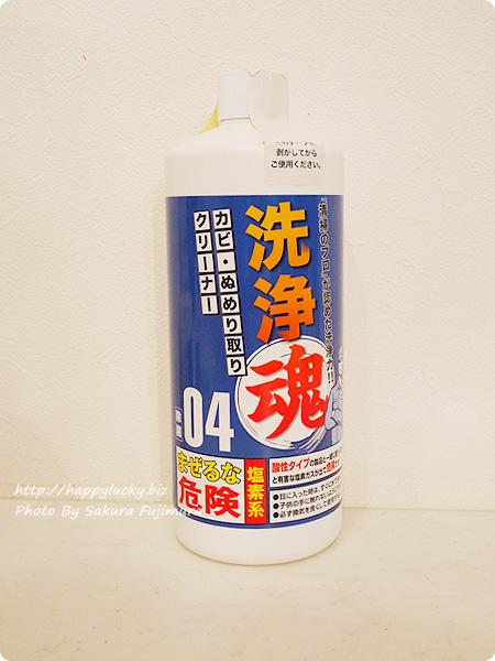 ショップジャパン「洗浄魂」04 カビ・ぬめり取りクリーナー