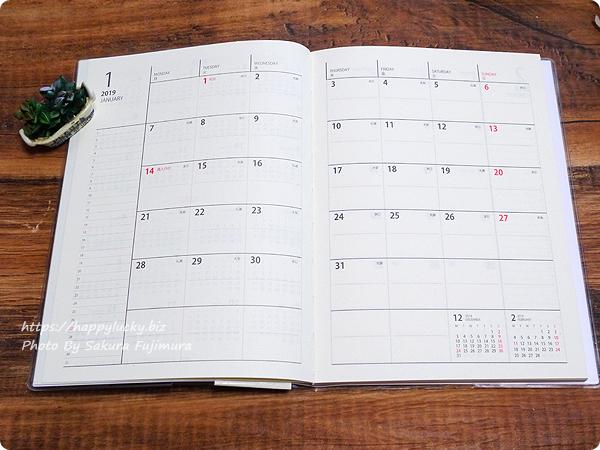【100均セリア】B6サイズ手帳「週間バーチカル見開き2019年1月はじまり」月間ブロック見開き(月曜始まり)