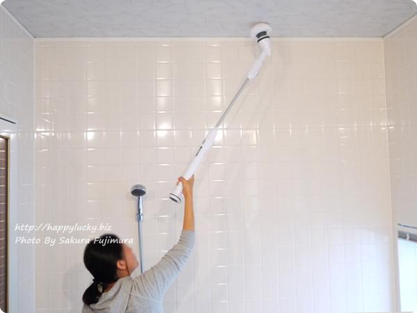 ショップジャパン 電動回転ブラシ「ターボスクラブ」 脚立なしでお風呂場の天井掃除ができる便利グッズ