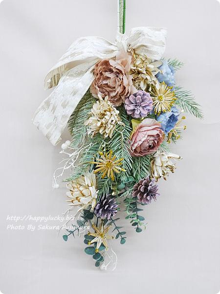 日比谷花壇 クリスマス アーティフィシャルスワッグ「アーブル」 全体