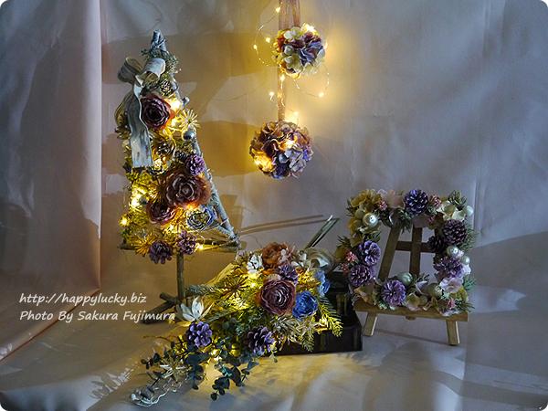日比谷花壇 クリスマス アーティフィシャルツリー「シュマン」、スワッグ「アーブル」、ボールオーナメント「バルデフルール」、スクエアリース「テレッツァ」LED点灯してみた
