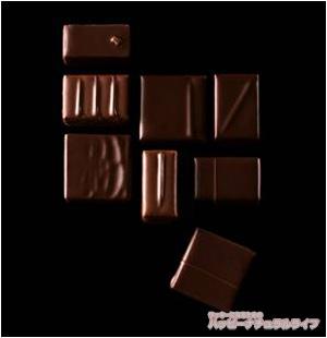 【バレンタイン2019】大丸東京店ショコラプロムナード <ル・ショコラ・アラン・デュカス>デクヴェルト 詰め合せ(15個入)