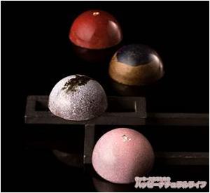 【バレンタイン2019】大丸東京店ショコラプロムナード <Nakamura Chocolate>セレブレーションBox(9個入)