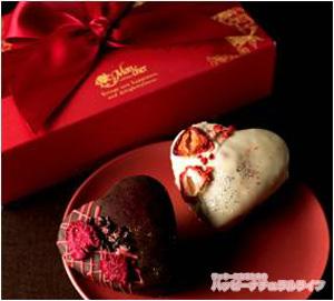 【バレンタイン2019】大丸東京店ショコラプロムナード <ベビー モンシェール>ブリリアントハート(ホワイト・ショコラ/各1個)