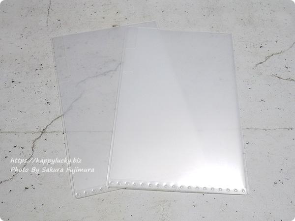 100円ショップ・ダイソー「B6手帳用コンパクトファイル」B6スリムの手帳に対応したクリアファイル2枚入り