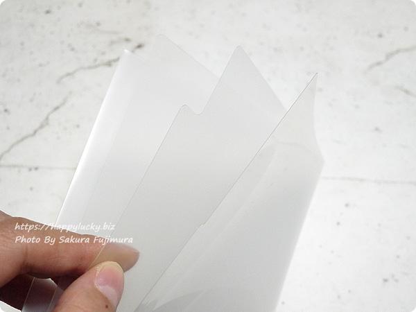 100円ショップ・ダイソー「B6手帳用コンパクトファイル」B6スリムのクリアファイルには3つの仕切りポケット
